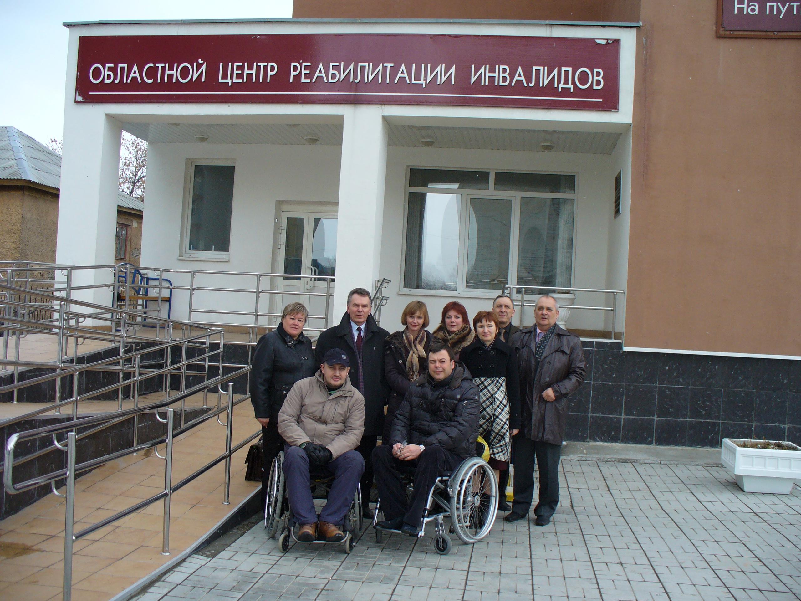 знакомство для инвалидов по челябинской области