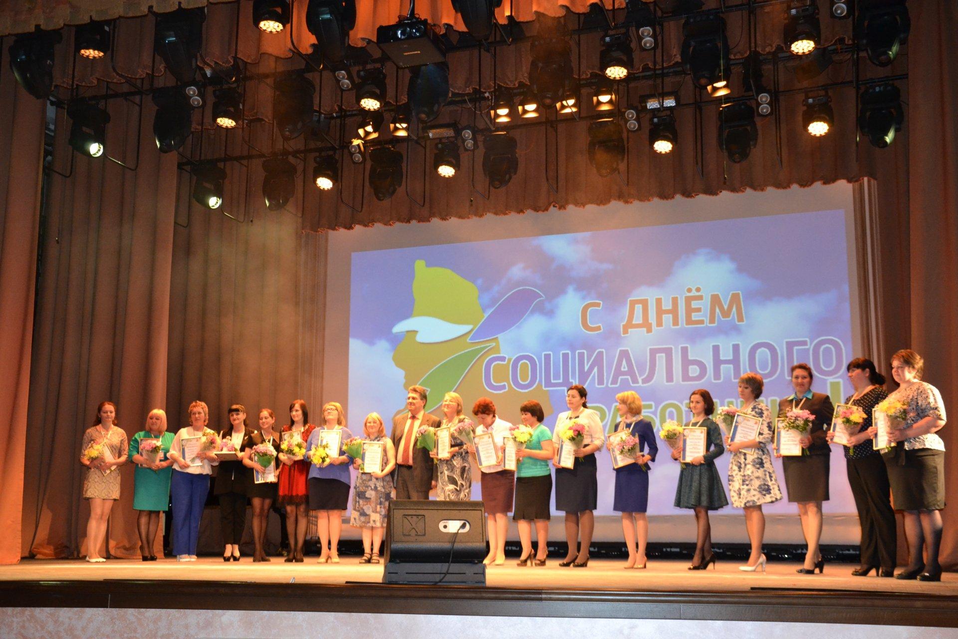 Областные конкурсы свердловская область 2018